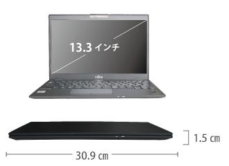 富士通 LIFEBOOK U9310/DX  サイズ