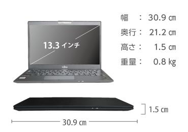 富士通 LIFEBOOK U9310/DX  画像2
