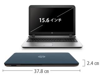 HP ProBook 450 G3(メモリ16GB/SSDモデル) サイズ