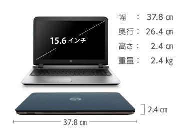 HP ProBook 450 G3(メモリ16GB/SSDモデル) 画像2