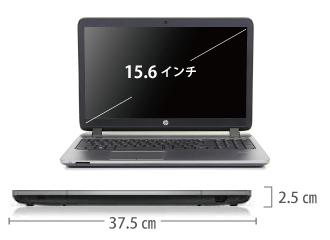 HP ProBook 450 G3 (メモリ8GB/SSDモデル) サイズ