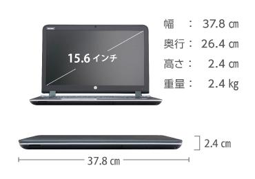 HP ProBook 450 G3 (メモリ8GB/SSDモデル) 画像2