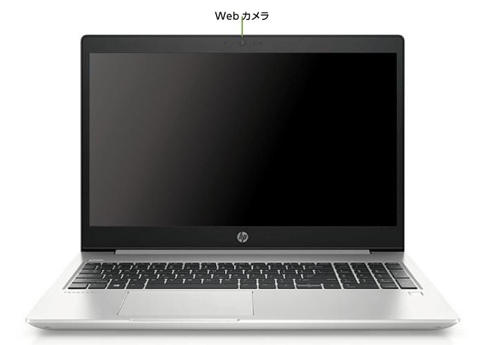 HP ProBook 450G6(メモリ16GB/256GB SSDモデル)(キーボード)