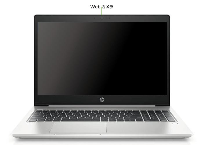 HP ProBook 450G6(メモリ16GB/512GB SSDモデル)(キーボード)