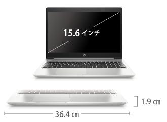 HP ProBook 450G6(メモリ16GB/512GB SSDモデル) サイズ