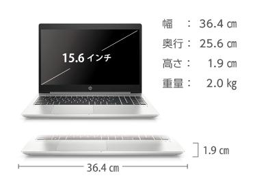 HP ProBook 450G6(メモリ16GB/512GB SSDモデル) 画像2