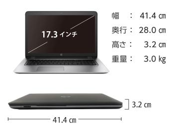 HP ProBook 470 G1 (i7モデル) 画像2
