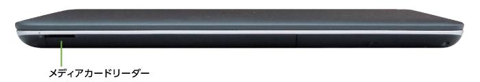 HP ProBook 470 G3(Radeon R7 M340 搭載)(前面)