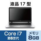HP 470 G3