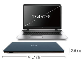 HP ProBook 470 G3(Radeon R7 M340 搭載) サイズ