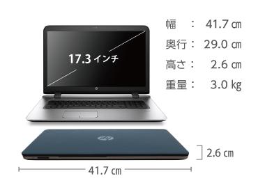 HP ProBook 470 G3(Radeon R7 M340 搭載) 画像2