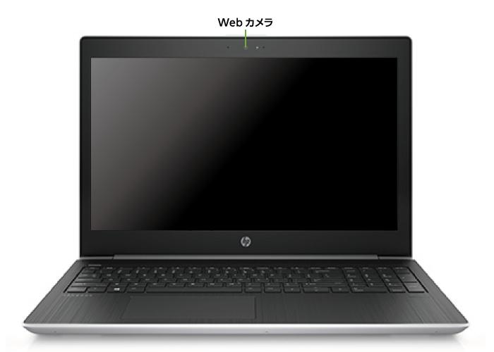 HP ProBook 470 G5(キーボード)