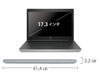 HP ProBook 470 G5 サイズ
