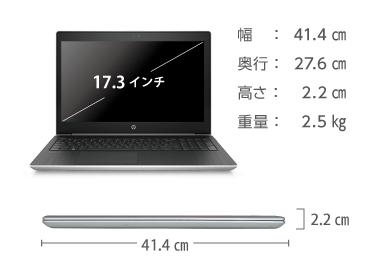 HP ProBook 470 G5 画像2