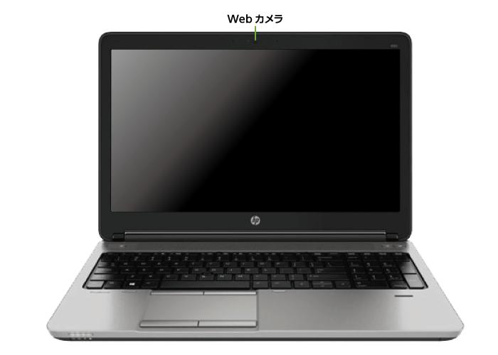 HP ProBook 650G3 (i5/8GBモデル) 英語版(キーボード)