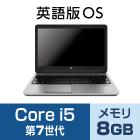 HP ProBook 650G3 (i5/8GBモデル)