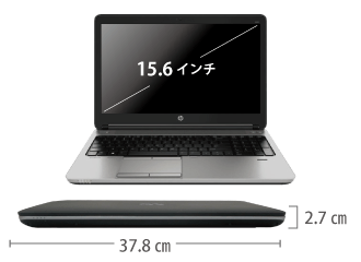 HP ProBook 650G3 (i5/8GBモデル) 英語版 サイズ