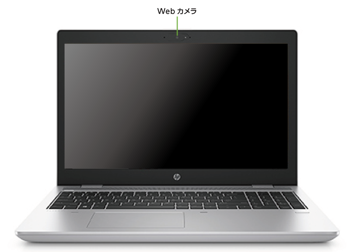 HP ProBook 650 G4(i5/メモリ8GBモデル)英語版(キーボード)