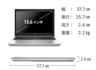 HP ProBook 650 G4(i5/メモリ8GBモデル)英語版 画像2