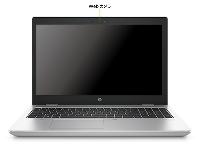 HP ProBook 650 G4(i7/メモリ16GB/SSDモデル)(キーボード)