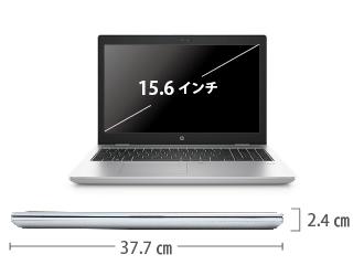 HP ProBook 650 G4(i7/メモリ16GB/SSDモデル) サイズ