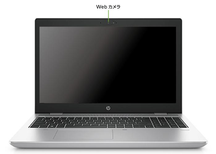 HP ProBook 650G4 (i7/16GBモデル) 英語版(キーボード)