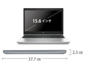 HP ProBook 650G4 (i7/16GBモデル) 英語版 サイズ