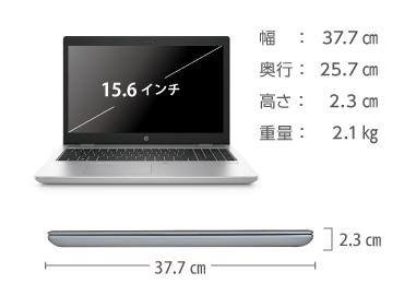 HP ProBook 650G4 (i7/16GBモデル) 英語版 画像2