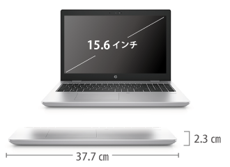 HP ProBook 650 G5(i5/メモリ32GB) サイズ