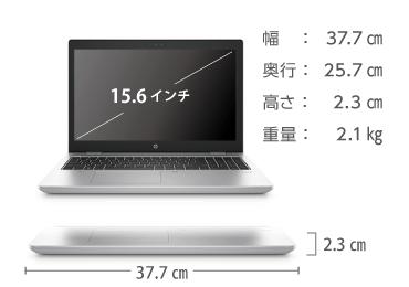 HP ProBook 650 G5 (メモリ16GB/SSDモデル) 画像2