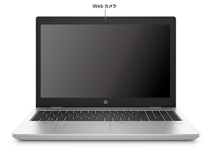 HP ProBook 650 G5 (メモリ32GB/SSDモデル)(キーボード)