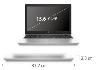 HP ProBook 650 G5 (メモリ32GB/SSDモデル) サイズ