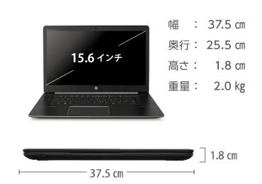 HP ZBook Studio G3 画像2