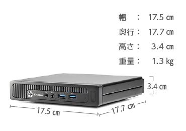 HP EliteDesk 800 G1 (i5モデル) キーボード・マウスセット 画像2