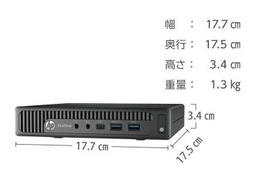 HP EliteDesk 800 G2DM キーボード・マウスセット 画像2