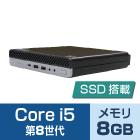 HP EliteDesk 800 G4 (i5/SSDモデル)