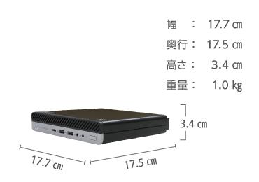 HP EliteDesk 800 G4 (i7/SSDモデル)キーボード・マウスセット 画像2