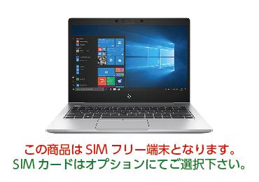 HP EliteBook 830G6 SIMフリー 画像0