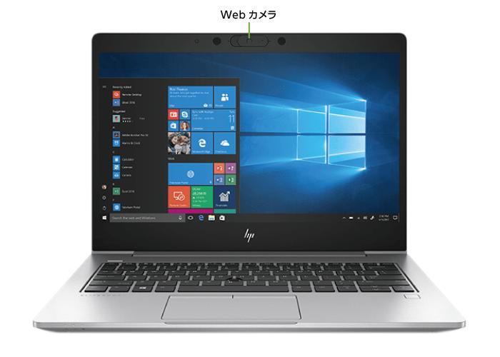 HP EliteBook 830 G6(キーボード)