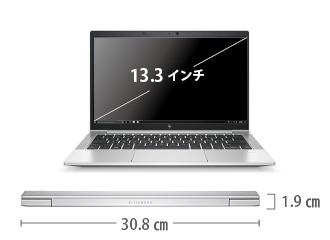 HP EliteBook 830 G7 SIMフリー サイズ