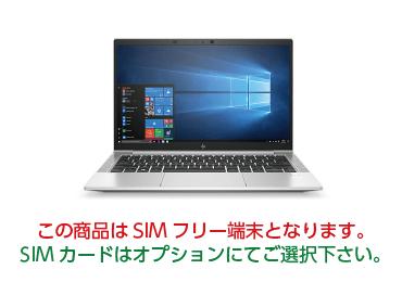 HP EliteBook 830 G7 SIMフリー 画像0