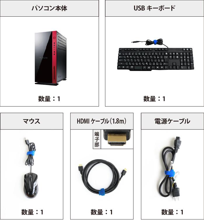 マウスコンピューター MASTERPIECE i1640PA3-SP3 付属品の一覧
