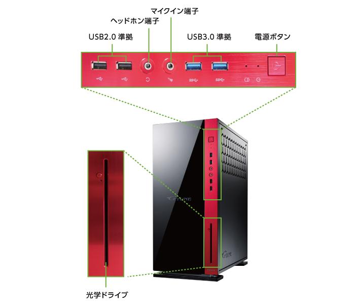 マウスコンピューター MASTERPIECE i1640PA3-SP3(前面)