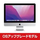 iMac 21.5インチ MNDY2J/A アップグレードモデル