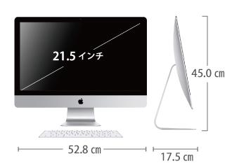 iMac 21.5インチ ME086J/A サイズ