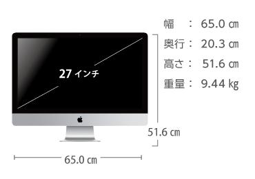 iMac Retina 27インチ(5K) MNE92J/A 画像1