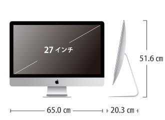 iMac Retina 27インチ(5K) MRR12J/A サイズ