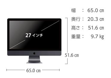 iMac Pro 27インチ Z0UR 画像2