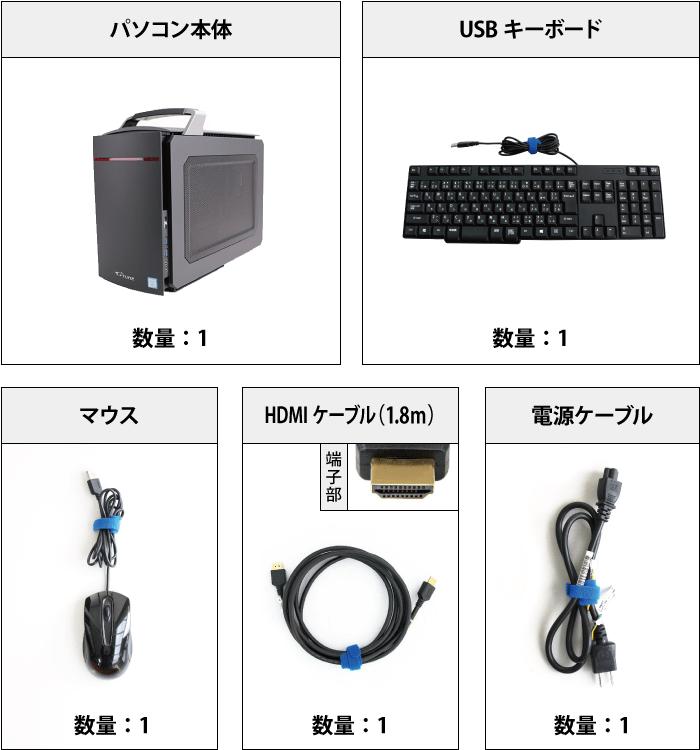 マウスコンピューター LITTLEGEAR i330BA1-MD レンタル 付属品の一覧