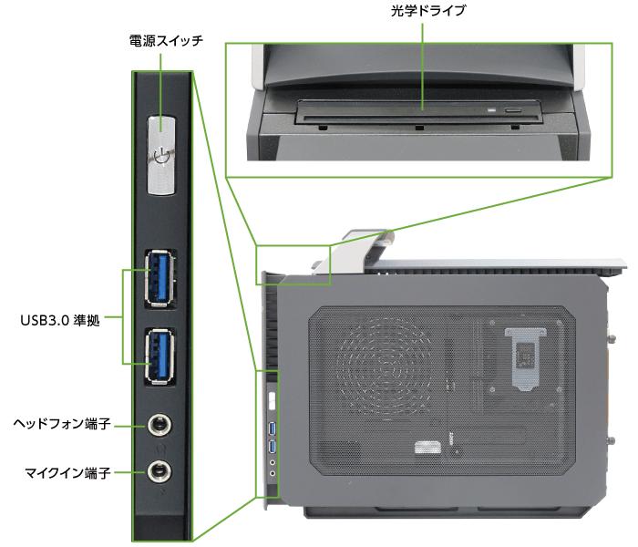 マウスコンピューター LITTLEGEAR i330BA1-MD【マンスリーレンタル】(右側)